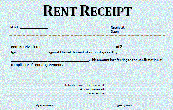 Rent Slip Format:  House Rent Receipt Format India
